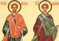 Святі безсрібники  і чудотворці Косма і Дам'ян