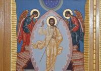 Неділя ВОСКРЕСІННЯ ХРИСТОВЕ 4/19/20 Початок о 6:30am