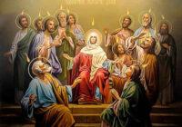 Бюлетень – 20 червня, 2021 року Неділя Зіслання Святого Духа