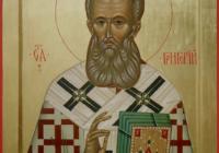 Бюлетень -7 лютого, 2021 року 35 Неділя після Зіслання Св. Духа Святого Григорія Богослова