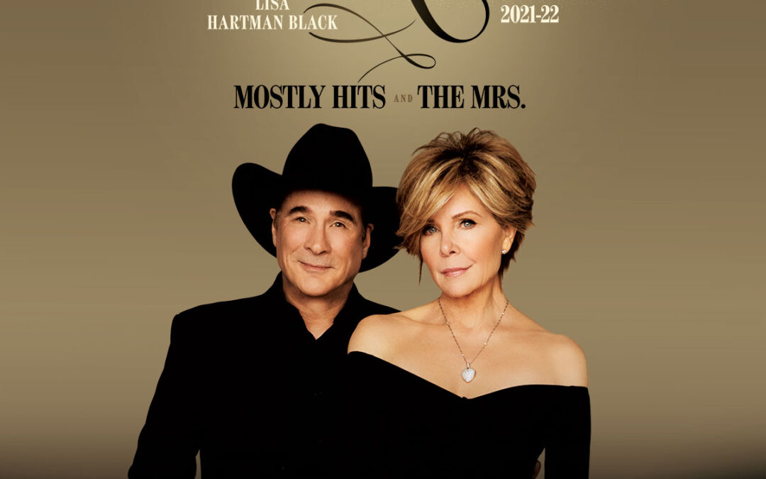 Clint Black is coming to Sioux Falls this year!