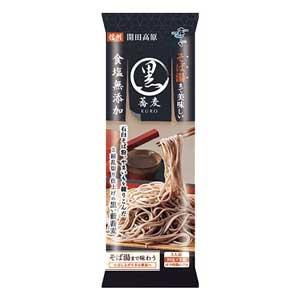 Sobayu Made Oishii Soba Kuro