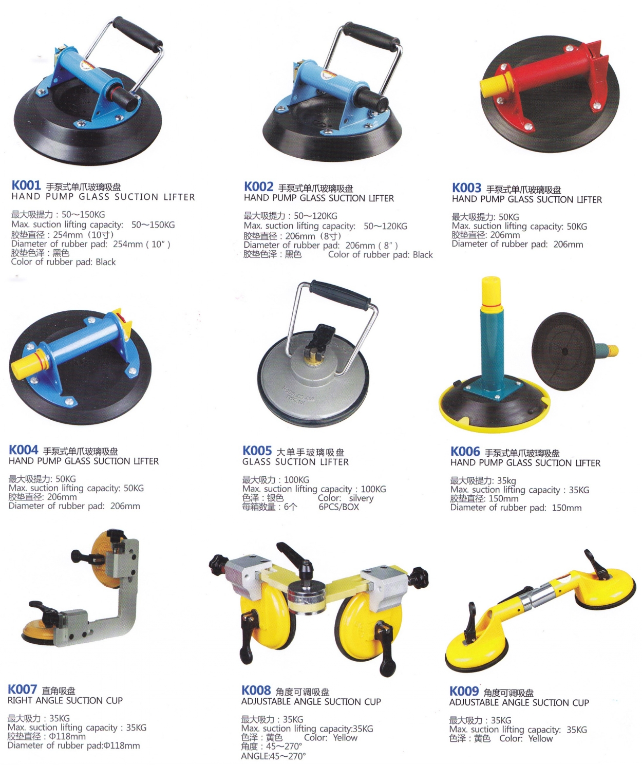 28_Glass Suction Lifter Glass Tools