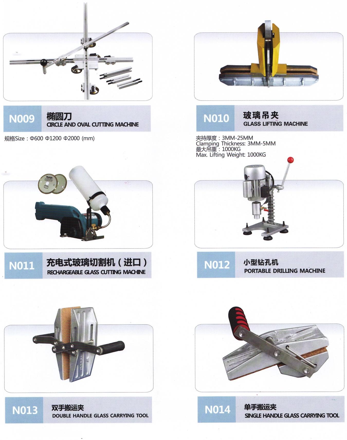 34_Glass Cutter Glass CuttingTools