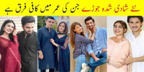 Pakistani Celebrities Couples With Huge Age Gap
