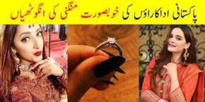 Pakistani Actresses With Their Perfect Engagement Rings