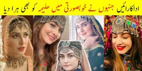 Pakistani Actresses in Halime Sultan Matha Patti
