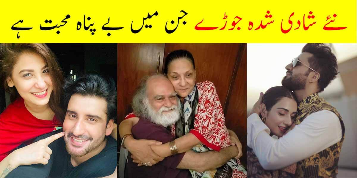 Pakistani Celebrity Newly Weds Couples