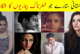 Pakistani Celebrities With Serious Diseases