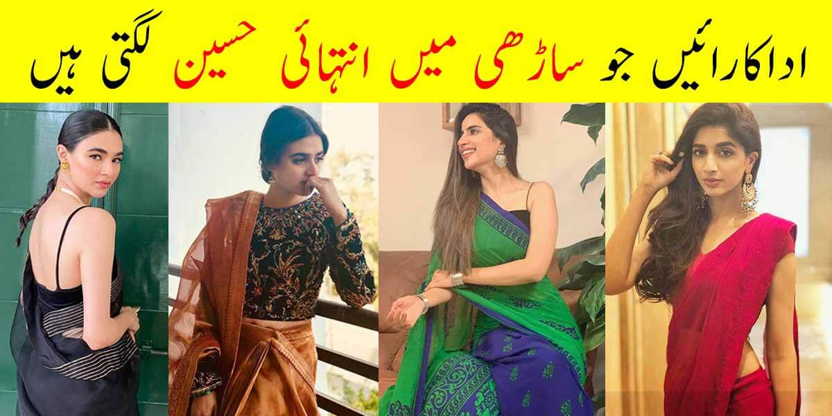 Pakistani Actresses in Saree