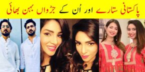 Pakistani Celebrities and Their Twin Siblings