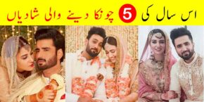 pakistani celebrities wedding 2020