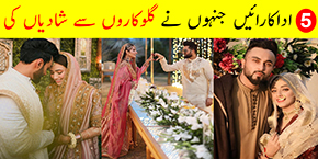 Pakistani Actresses and Singers Love Stories