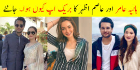 hania amir and asim azhar relationship