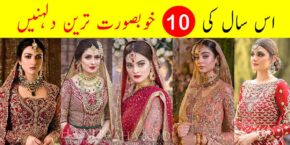 Top 10 Bridal Dresses For The Year 2020