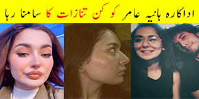 Hania Amir The Controversy Queen Of Showbiz