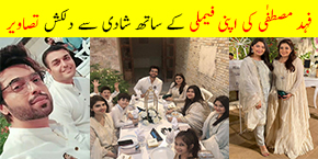 Famous Actor Fahad Mustafa with his Family at a Recent Wedding