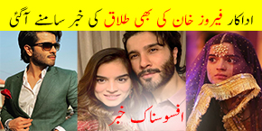 Feroze Khan and Alizey Divorce