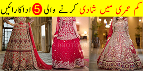 Top Pakistani Stars Who Married at Young Age
