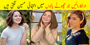 Pakistani Actresses and Short Hair Trend