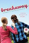 Breakaway image