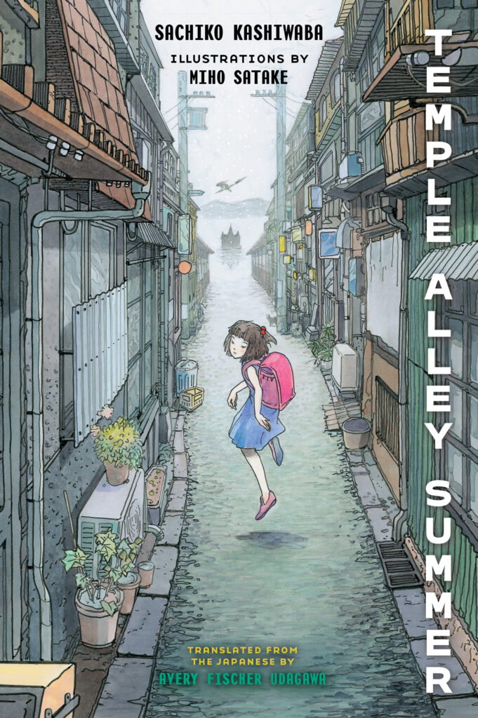 Temple Alley Summer cover image