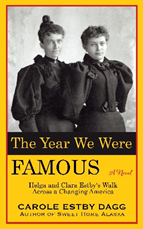 The Year We Were Famous cover image