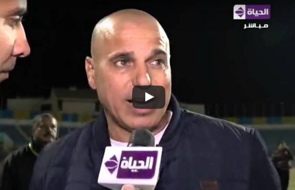 ismaily-coach