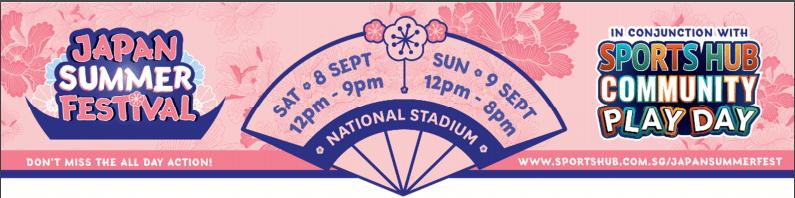 Japan Summer Festival, Singapore Sports Hub, RainbowDiaries