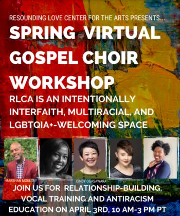 April 3 workshop flyer