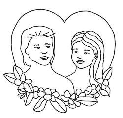 250_Adam & Eve