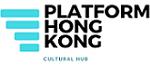 筆房香港 PlatformHK