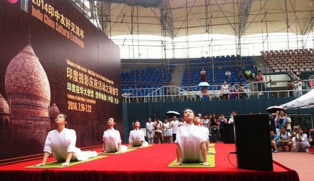 India-China Yoga College