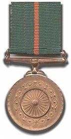 Ashoka_Chakra_Award