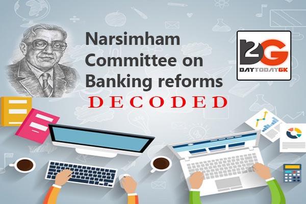 NARSIMHAM COMMITTEE