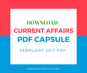 Current Affairs February 2017 PDF