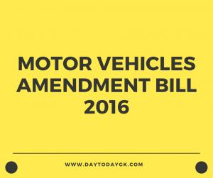 Motor Vehicles (Amendment) Bill, 2016