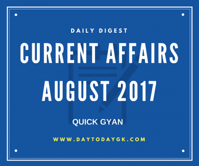 Current Affairs August 2017