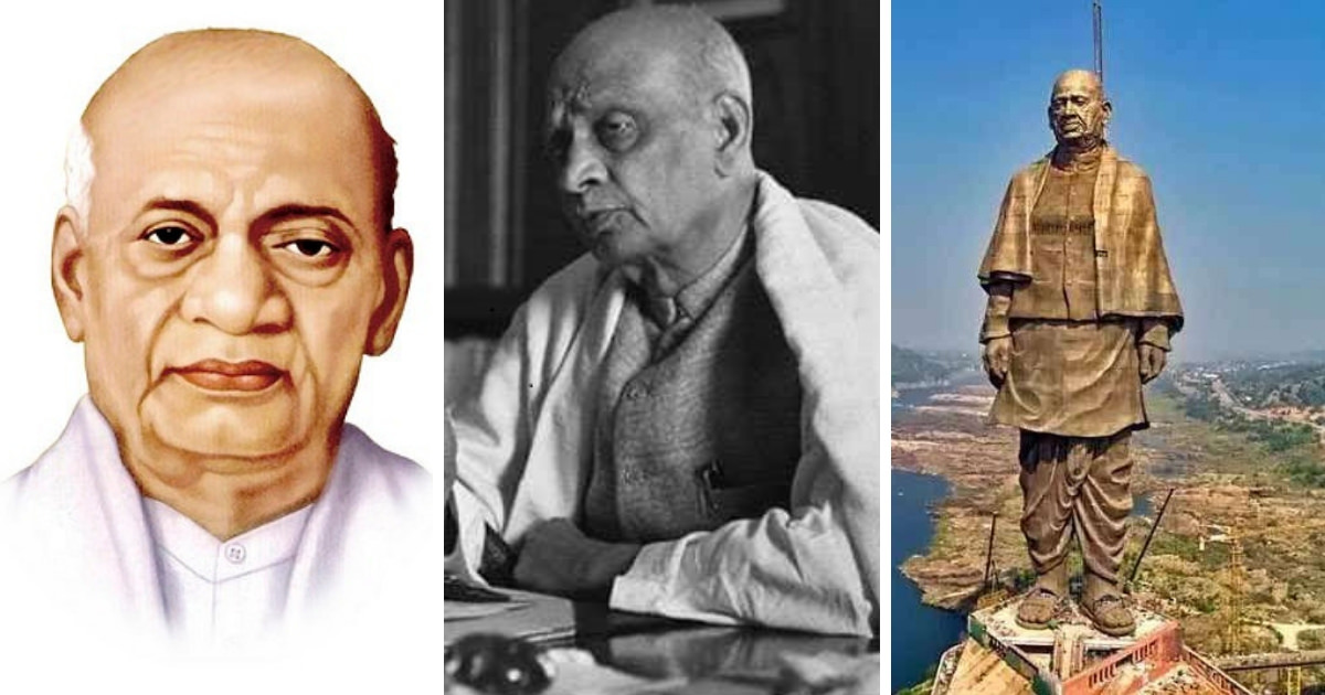 Sardar Vallabhai Patel gk quiz