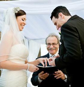 Fort Lauderdale wedding ceremony