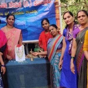 ಕೊಲ್ಲೂರು: ನವಶಕ್ತಿ ಮಹಿಳಾ ವೇದಿಕೆಯಿಂದ ಕನಕ ಜಯಂತಿ ಆಚರಣೆ