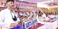 ಉಡುಪಿ ಜಿಲ್ಲಾ ಕಾಂಗ್ರೆಸ್ ವತಿಯಿಂದ ನಡೆದ 100 ಕಿ.ಮೀಟರ್ ಪಾದಯಾತ್ರೆಯ ಸಮಾರೋಪ