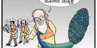 cartoon corner; ಕೊರೊನಾ, ನವಿಲು ಮತ್ತು ಮೋದಿ!
