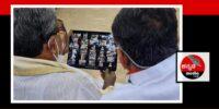 ಇಂಧನ ಬೆಲೆ ಏರಿಕೆ ವಿರುದ್ದ ರಾಜ್ಯಾದ್ಯಂತ ಕಾಂಗ್ರೆಸ್ ನಡೆಸಿದ ಪ್ರತಿಭಟನೆಗಳ ವರ್ಚುವಲ್ ವೀಕ್ಷಣೆ ಮಾಡಿದ ರಾಜ್ಯ ನಾಯಕರು: ಫೋಟೋ ವೈರಲ್