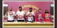 ಯುವ ಕಾಂಗ್ರೆಸ್ಸಿನ ವಕ್ತಾರರ ಆಯ್ಕೆಗಾಗಿ  ರಾಷ್ಟ್ರೀಯ ಭಾಷಣ ಸ್ಪರ್ಧೆ -'ಯುವ ಭಾರತದ ಧ್ವನಿ'