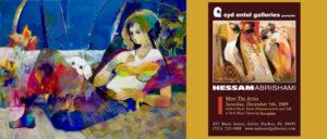 Hessam Abrishami shows