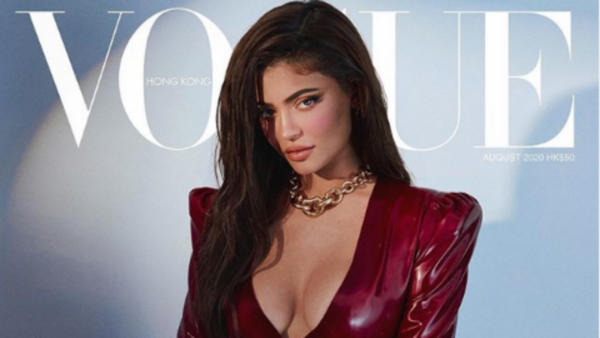 If Hotness Had a Face! Kylie Jenner Sets Hearts Ablaze in a Wine Latex Outfit