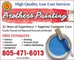 BrothersPainting HP HR19.jpg