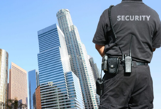 Quick Protection Private Security