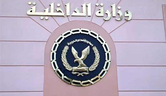الداخلية تناشد منظمات حقوق الانسان انهاء ظاهرة الاختفاء القسري لضباطها